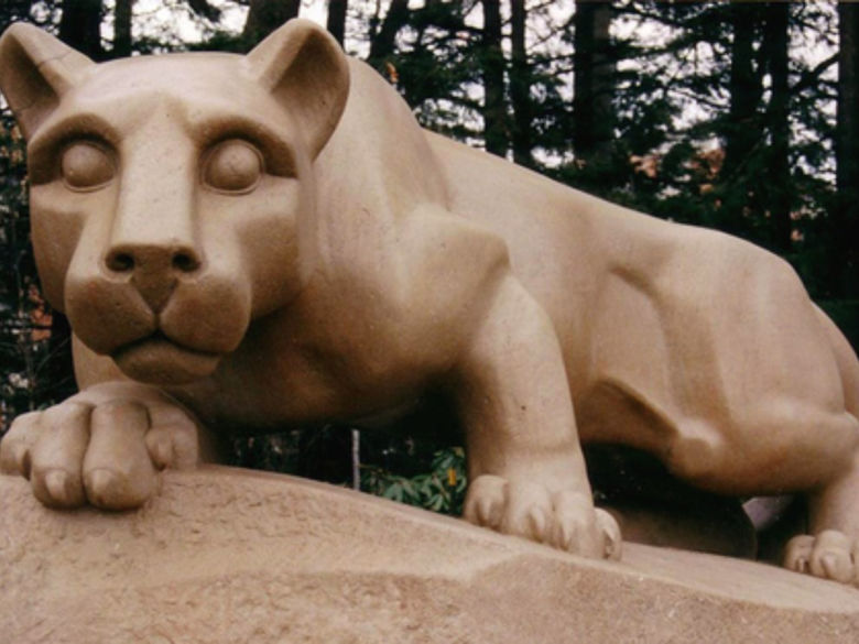 Nittany Lion Shrine