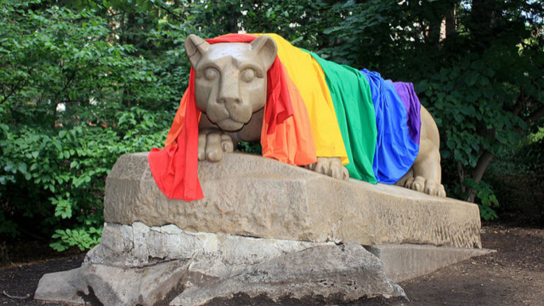 Lion Shrine with rainbow flag
