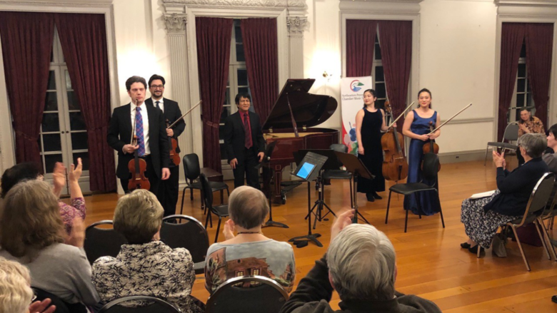 Northeastern Pennsylvania Chamber Music Society performance at Penn State Wilkes-Barre